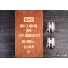 Набор для виски «При необходимости выпить ....выпей»