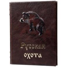 Подарочная книга Русская книга