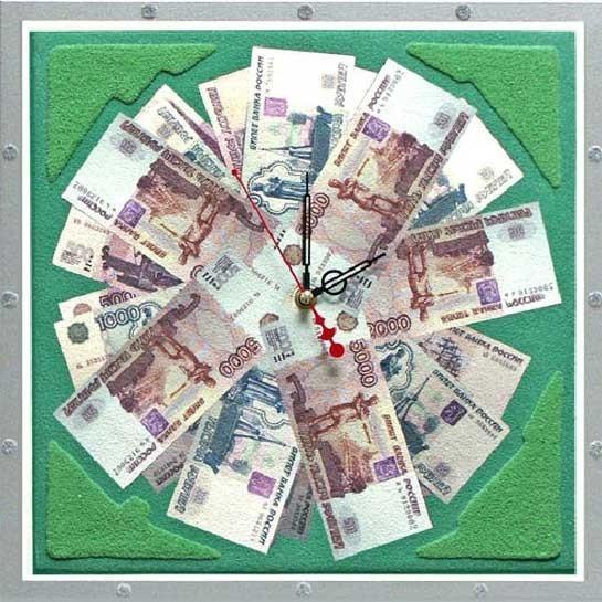 Часы настенные Время - деньги! (Руб)