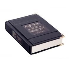Книга Мишне Тора. Книга Любовь (кожа) (в мешочке)