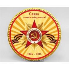 Шоколадная медаль «С Днем Победы!» №2