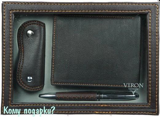 Подарочный набор VIRON: авторучка, ключница, портмоне