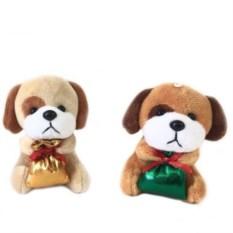 Мягкая игрушка-брелок Собачка с подарком