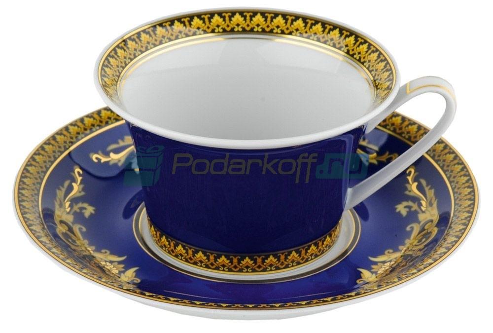 Синяя чайная пара «Medusa»