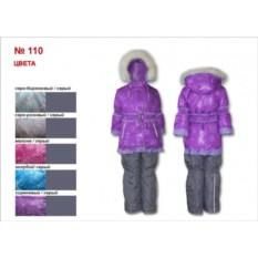 Сиреневый зимний полукомбинезон и куртка