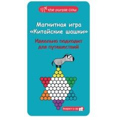 Магнитная игра Китайские шашки