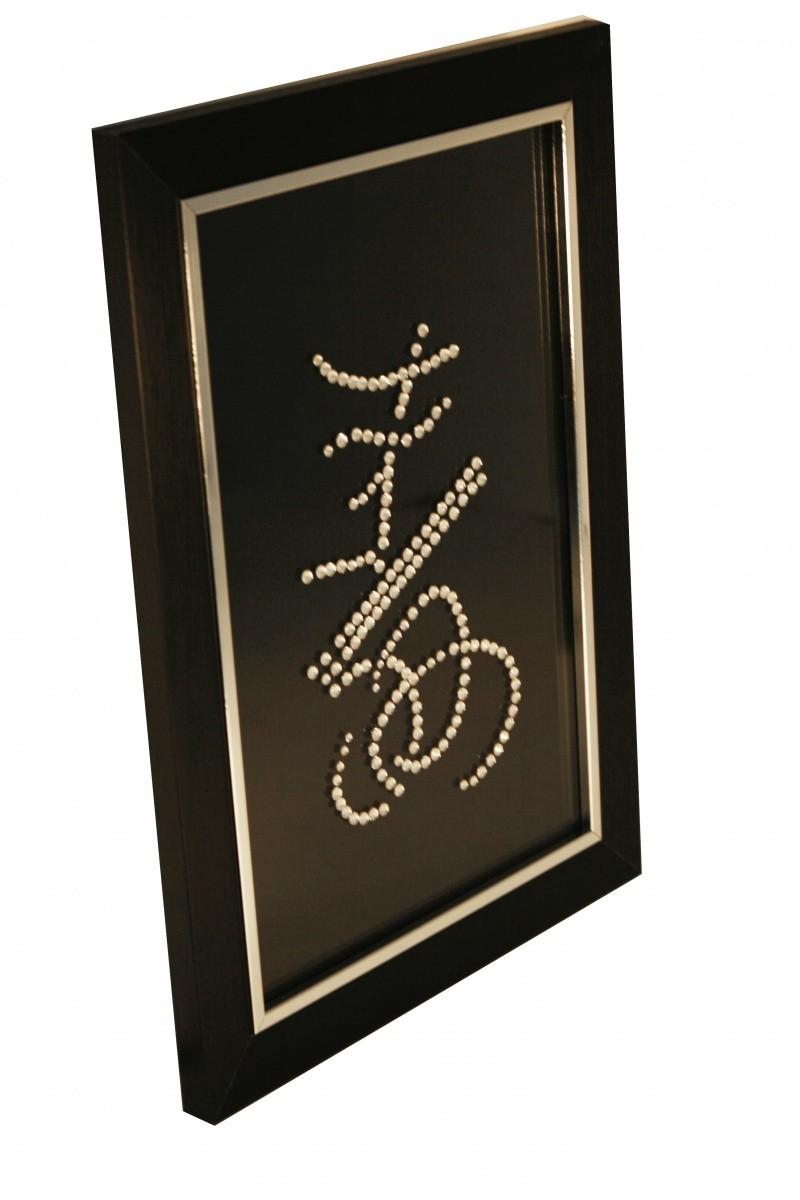 Картина-иероглиф с кристаллами Сваровски Долголетие