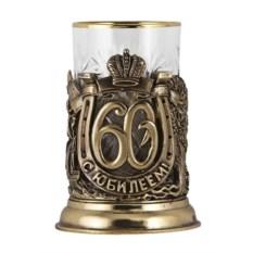 Латунный подстаканник С юбилеем 60 лет