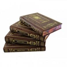 Книга в 4 томах Золотая серия. Избранные сочинения В. Гюго