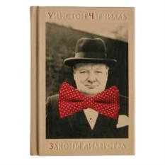 Подарочная книга Уинстон Черчилль. Законы лидерства