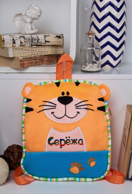 Детский рюкзак с именной вышивкой Тигр