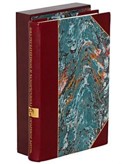 Книга Гениальность и помешательство, Чезаре Ломброзо