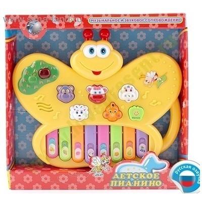 Детское пианино «Бабочка» (с 8 месяцев)