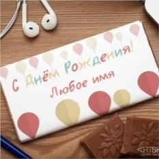 Шоколад Радость
