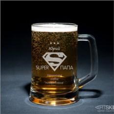Пивная кружка Суперпапа с гравировкой