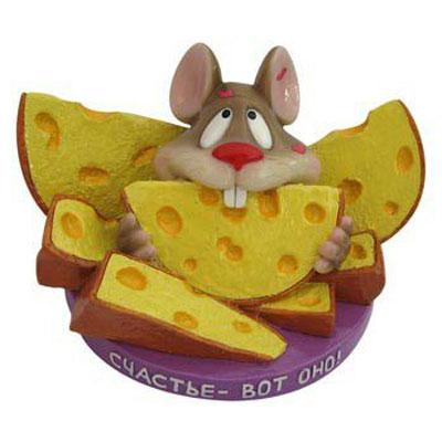 Мышь с сыром: «Счастье - вот оно!»
