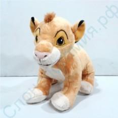 Мягкая игрушка Симба Король Лев