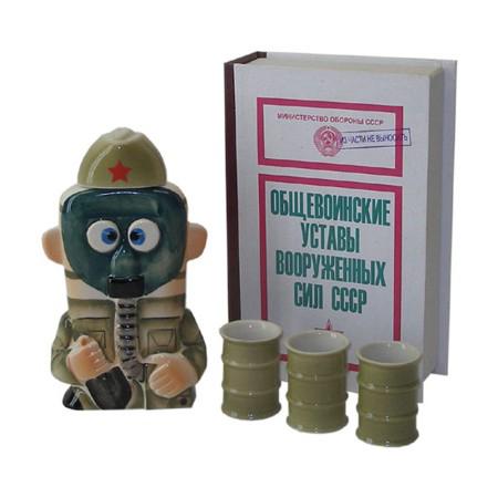 Подарок отставному военному 36