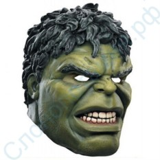 Резиновая маска Халк