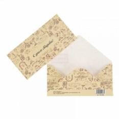 Бежевый конверт для денег С Днем свадьбы!