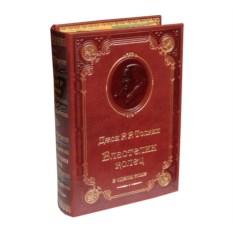 Книга Джон Толкин Властелин колец