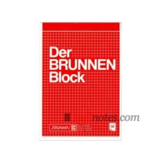 Блокнот Brunnen Block формата А5