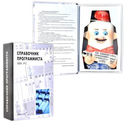 Книга-шкатулка Справочник программиста, штоф