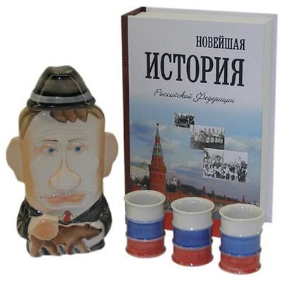 Книга «Новейшая история РФ»
