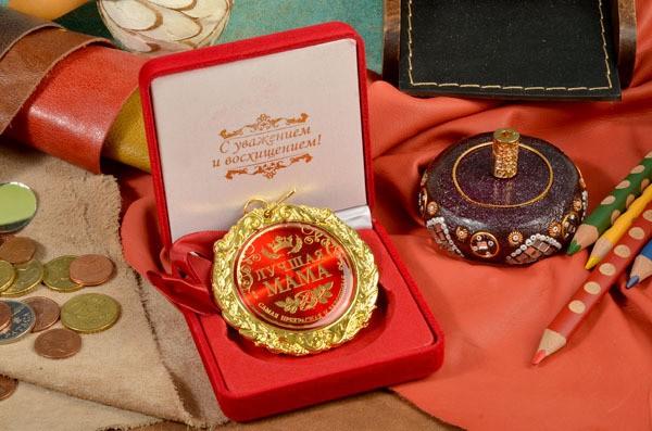 Подарочная медаль «Лучшая мама»