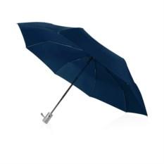 Синий зонт с автоматической системой открывания и закрывания