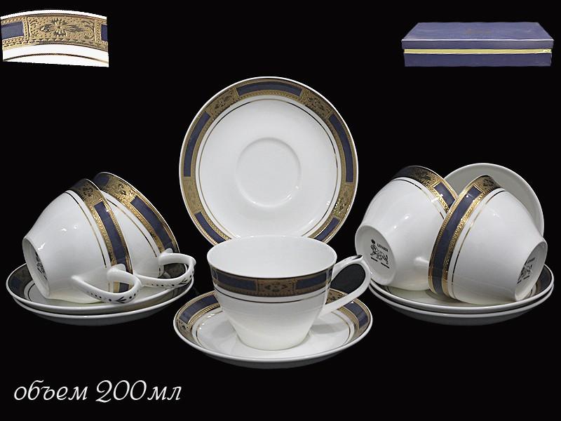 Чайный набор 200мл., 12 предметов в подарочной упаковке