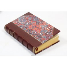 Книга М.Н. Загоскин Москва и Москвичи
