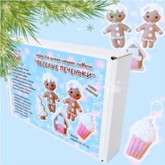 Набор для шитья игрушек-подвесок «Веселые печеньки»