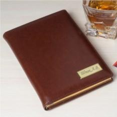 Именной кожаный коричневый ежедневник с гравировкой