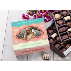 Бельгийский шоколад в подарочной упаковке Лучшей подруге