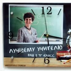 Фоточасы Лучший учитель