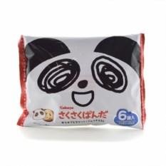 Печенье Kabaya Мишки Панда с шоколадом
