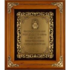 Деревянная ключница Покров Богородицы