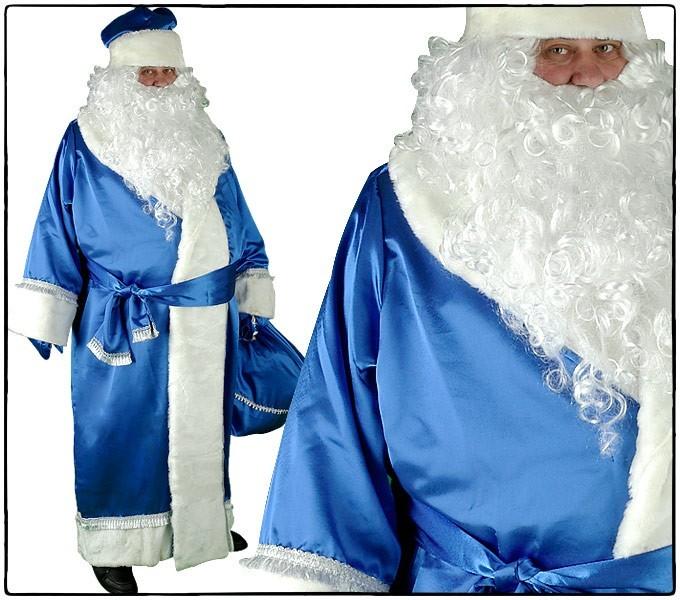 Костюм Дед Мороз, синий креп-сатин