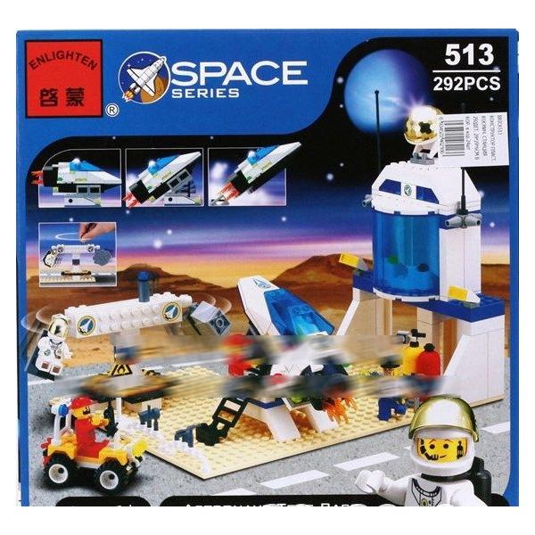 Набор «Космическая станция»