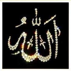 Хрустальная картина Аллах, 234 кристалла, 20х20 см