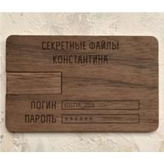 Флешка-визитка «Секретные файлы»