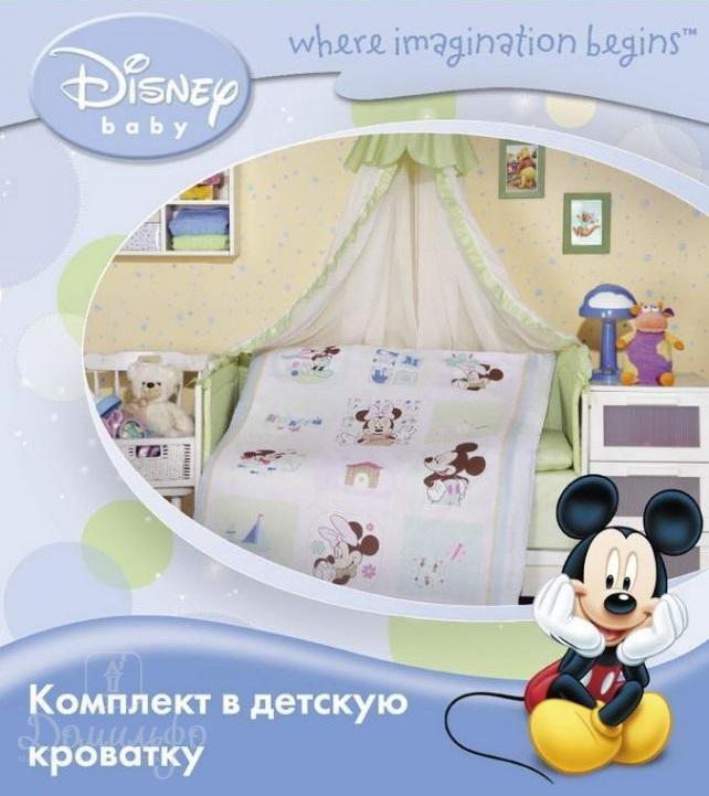 Комплект в детскую кроватку Микки Disney (10 предметов)