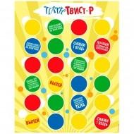 Игра для взрослых «Пати Твист-р»