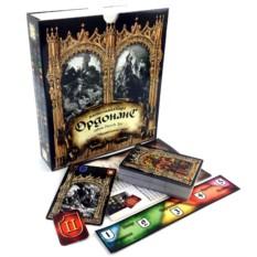 Настольная игра «Ордонанс»