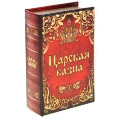 Книга-шкатулка «Казна»