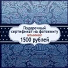 Подарочный сертификат на изготовление фотокниги