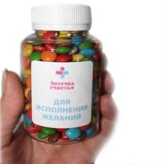Набор наклеек Аптечка счастья для эротических желаний