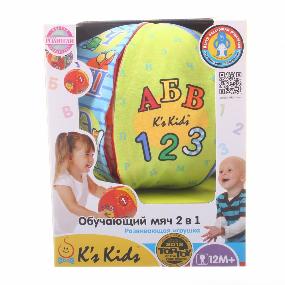 Ks kids Говорящий мяч