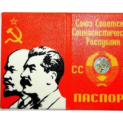 Обложка на паспорт «Былое»